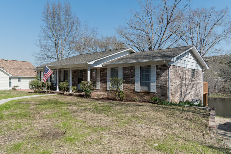Virtual Tour of Birmingham Metro Real Estate Listing For Sale | 2228 Lakeside Drive, McCalla, AL 35111